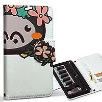 スマコレ ploom TECH プルームテック 専用 レザーケース 手帳型 タバコ ケース カバー 合皮 ケース カバー 収納 プルームケース デザイン 革 動物 フラワー ゴリラ 009867