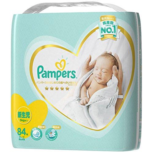 パンパース オムツ テープ はじめての肌へのいちばん 新生児(5kgまで) 84枚