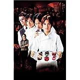 アンティーク ~西洋骨董洋菓子店~ DVD-BOX