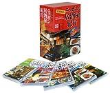 太田和彦のニッポン居酒屋紀行DVD BOX 画像