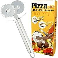 【Lucien 】ピザカッター ピザナイフ レストラン 家庭用 ストレート刃 ギザギザ刃 安全設計 パーティー 30日間保証