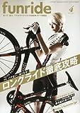 funride (ファンライド) 2010年 04月号 [雑誌] 画像