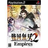 戦国無双2 Empires TREASURE BOX