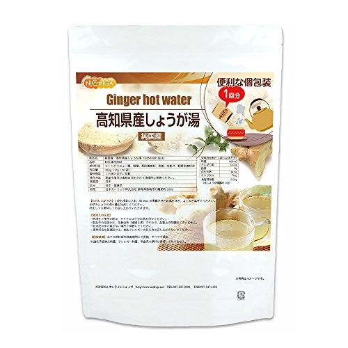 純国産 高知県産しょうが湯 20杯分 [01] (GINGER TEA)【15g×20袋】NICHIGA(ニチガ)