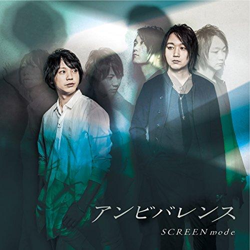アンビバレンス(DVD付)