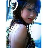 高橋愛写真集(DVD付)「19」