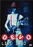 DEVO LIVE 1980 日本版 [DVD]