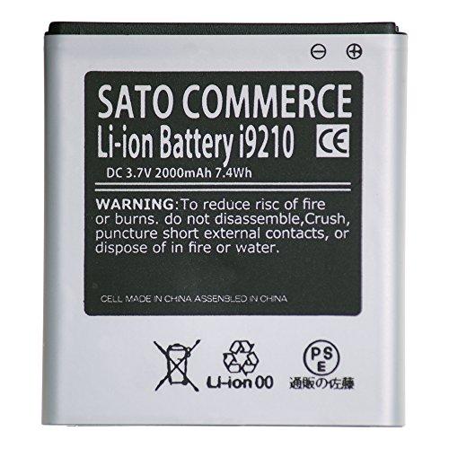 Sato Commerce GALAXY S2 LTE WIMAX SC04 SCI11UAA EB585157VK 互換バッテリー ( SC-03D / ISW11SC / i9210 / i9100HD / i727 / E110s / T989 ) 3.7V 2000mAh