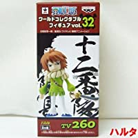 Piece World CollectableフィギュアVol。[ Haruta ] 32separately
