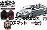 送料無料 トヨタ プリウス ZVW30(後期) 専用 社外新品 フロアマット カーマット デラックス グレー (国内産) FBA