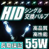 期間限定値下●高品質HID交換用バルブ(バーナー)55W H8 [最長18ヶ月保証] Green【並行輸入品】