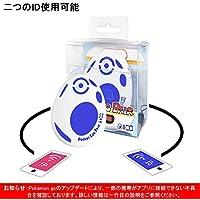 二代目Pocket EGG ポケモンをオートキャッチ 二つのID使用可能 より安定 日本語説明書付き