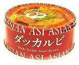マルハニチロ アジアン味 ダッカルビ 65g缶