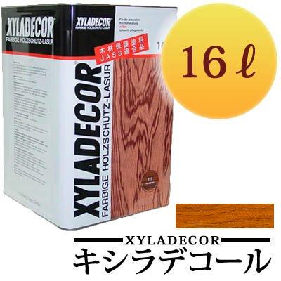 キシラデコール 16L