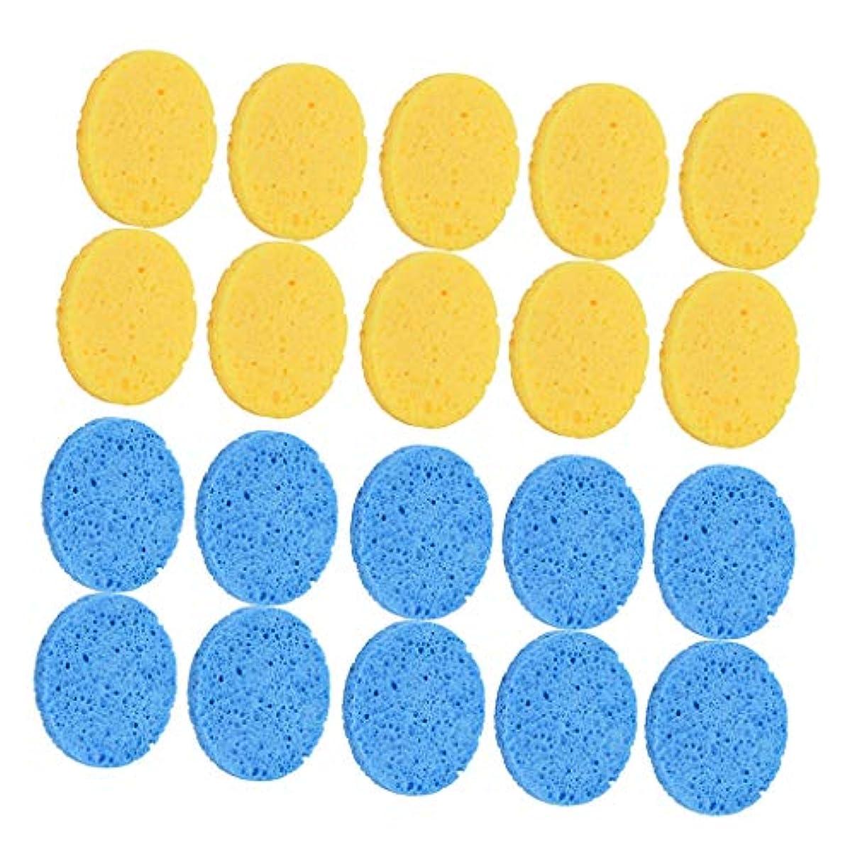 ペルセウス下品精査する20ピースフェイスクレンジング洗濯パッドパフメイク化粧品除去ラウンドスポンジ