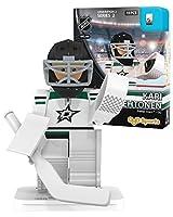 Kari Lehtonen OYO NHL Dallas Stars G2 Series 2 LE Mini Figure