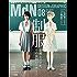 月刊MdN 2015年 8月号(特集:制服―虚構とリアル、その狭間のデザイン)[雑誌]