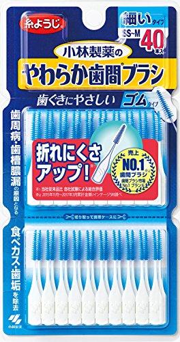 小林製薬のやわらか歯間ブラシ 細いタイプ SS-Mサイズ ゴムタイプ 40本