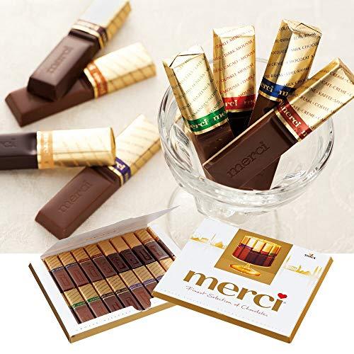 ドイツお土産 メルシー ゴールドチョコレート 1箱