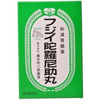 【第2類医薬品】フジイ 陀羅尼助丸