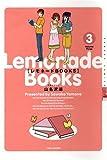 レモネードbooks 3 (バンブー・コミックス)