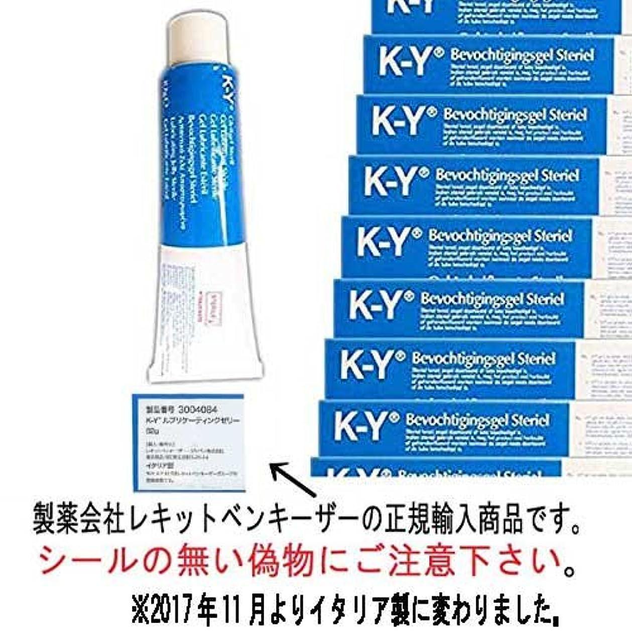 オーケストラごめんなさい予防接種するKYゼリー (K-Y ルブリケーティングゼリー 82g ) 1ケース(12本入)