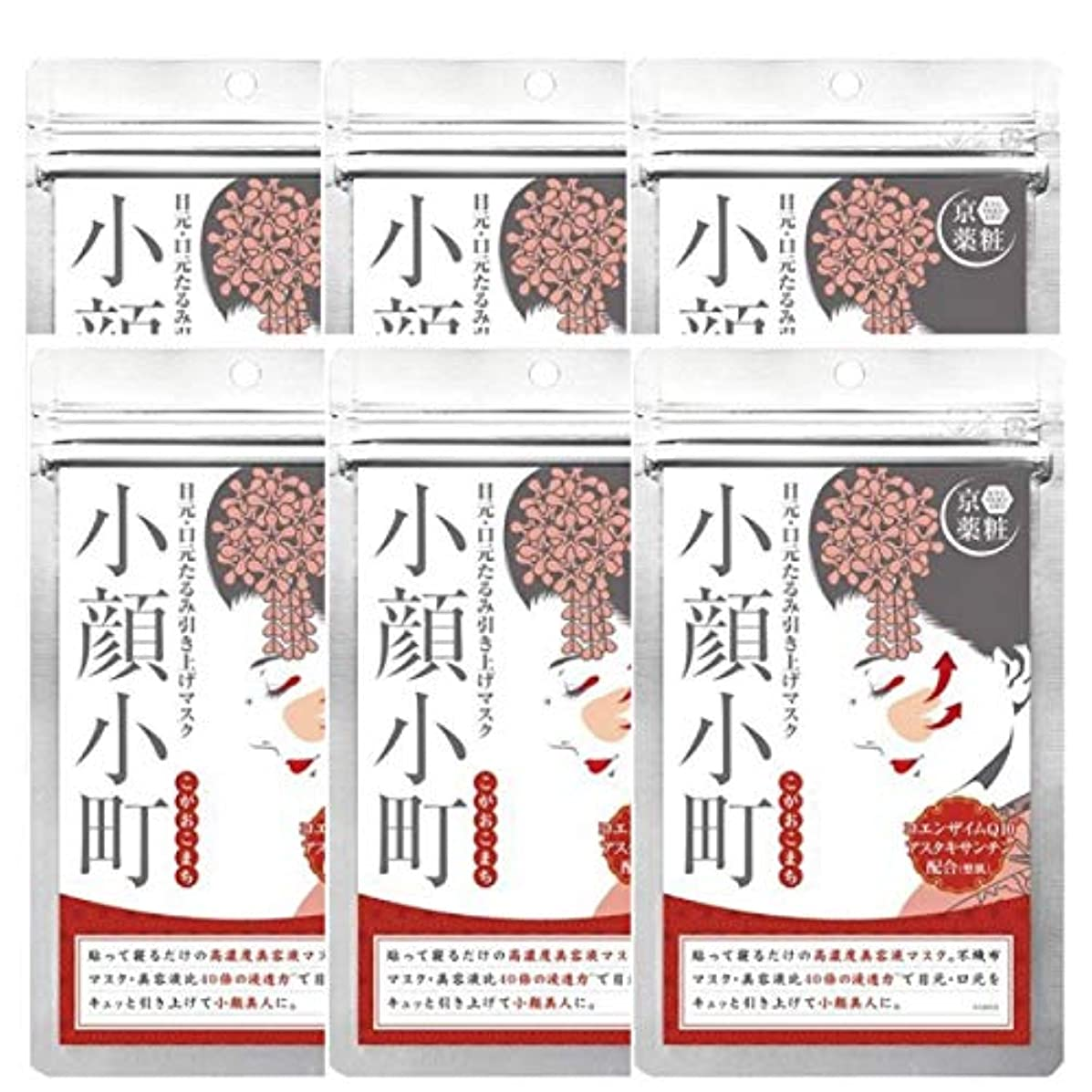 つぶやき本能メンタル京薬粧 小顔小町 リフトアップマスク ×6セット