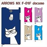 ARROWS NX F-01F (ねこ09) D [C021601_04] 猫 にゃんこ ネコ ねこ柄 メガネ アローズ スマホ ケース docomo