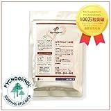 Best Pycnogenols - ピクノジェノール 100粒 Pycnogenol Review