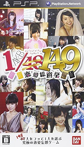 AKB1/149 恋愛総選挙 (通常版) - PSP...