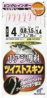 ハヤブサ(Hayabusa) SG小アジ専科 ツイストピンクレインボー6本 HS300-4-0.8