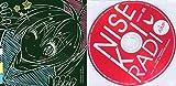 ニセコイ イベント限定キャラソンCD 『ブルースケジュール』 JF2015会場限定特典ラジオCD「ニセコイラジオinジャンプ」付き