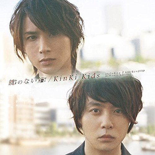 鍵のない箱 【初回盤A】(DVD付)