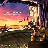 「モンスターハンター オルゴールアレンジ ~潮騒の記憶~」の画像