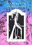 宇野亜喜良60年代ポスター集