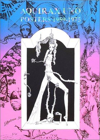 宇野亜喜良60年代ポスター集の詳細を見る