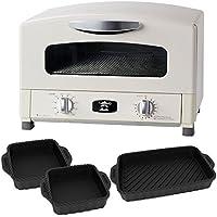 アラジン グリル & トースター AET-G13N + オーブングリルパン S + L 3点セット (4枚焼き ホワイト)