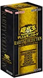 遊戯王OCG デュエルモンスターズ RARITY COLLECTION -PREMIUM GOLD EDITION- BOX