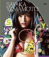 SY [Blu-ray]