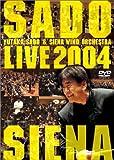 ブラスの祭典 ライヴ 2004[DVD]