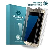 KlearLook Samsung Galaxy S7 edge用 「プライバシー防止系列」 ケースに干渉せず 改良版 タッチ感度良好 覗き見防止強化ガラスフィルム(覗き見防止ガラス液晶面1枚+カーボン繊維背面1枚 ) (ブラック)