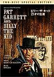 ビリー・ザ・キッド 21才の生涯 特別版 [DVD] 画像