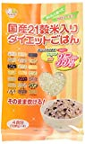 種商 国産21穀米入りダイエットごはん 108g×4袋(432g)