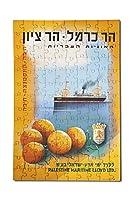 パレスチナMaritime Lloyd–har Carmel–har zionヴィンテージポスター(アーティスト: Thomas ) C。1930( 12x 18プレミアムアクリルパズル、130ピース)
