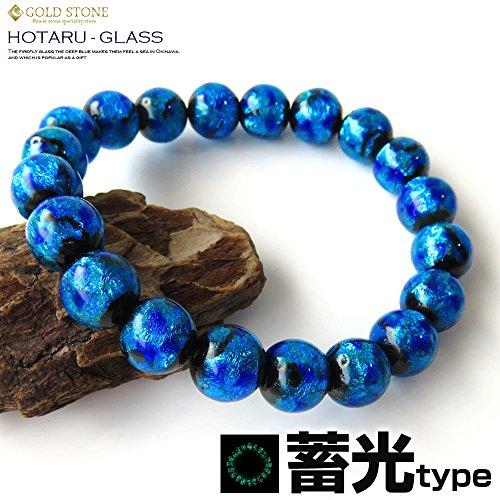 [해외]빛나는 반딧불 유리 팔찌 10mm 블루 typeC 유리 돌 오키나와에서 인기있는 기념품 아이템/Glowing firefly glass bracelet 10 mm blue type C Tonbon Stone A popular souvenir item in Okinawa