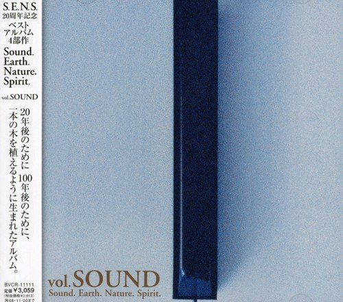 Sound.Earth.Nature.Spirit.vol.Soundの詳細を見る