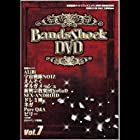 Bands Shock DVD Vol.7(通常1~2営業日以内に発送)