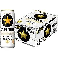 サッポロ 黒ラベル 500ml×24本