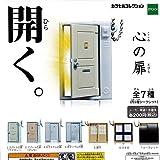 心の扉 5種セット エポック社 ガチャポン