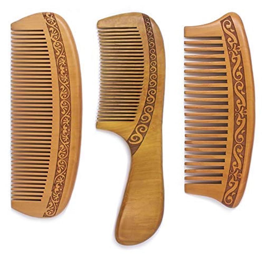 二度後世模索Detangling Comb, Wooden Detangling Fine and Wide Tooth Shower Comb SET, Anti-Static, Great for All Type Hair,...
